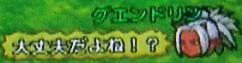 130817-11.jpg